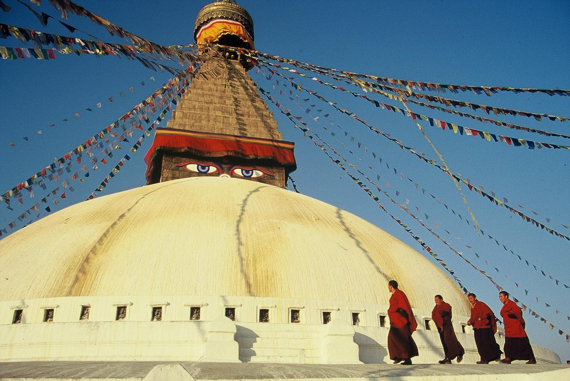 Vale Kathmandu