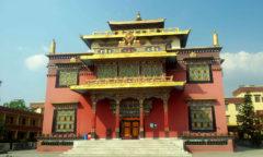 Chorten Nepal Kathmandu Boudhnath Shechen 3019 1770