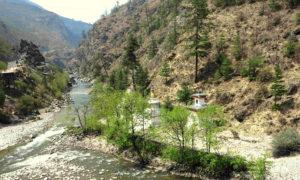 Chorten Butao Thimphu 9 g md