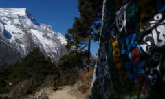 Chorten Khumbu Mani - md