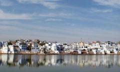 Chorten Padmaa Pushkar fundo - prop home