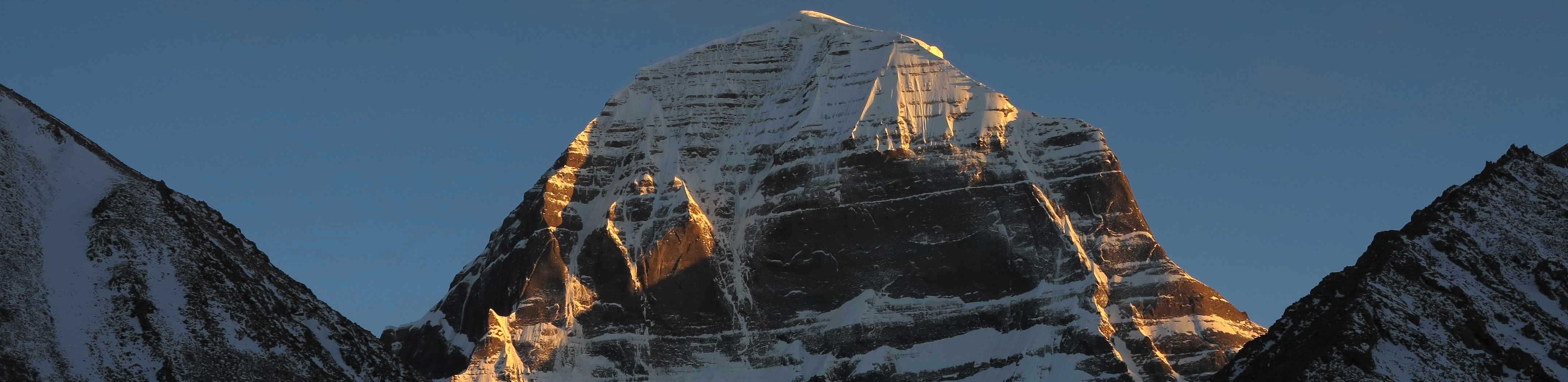 Extensão Lua Cheia no Monte Kailash